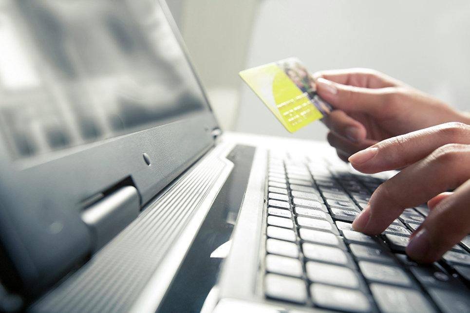 Zalecamy ostrożność przed zakupami w sklepie: anlewik.eu