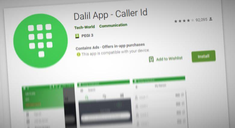 """""""Bezpieczna"""" aplikacja Dalil App ujawniała dane ponad 5 mln użytkowników"""