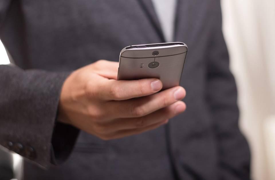 Uważajcie na SMS-y z potwierdzeniem PIT. To próba wyłudzenia!