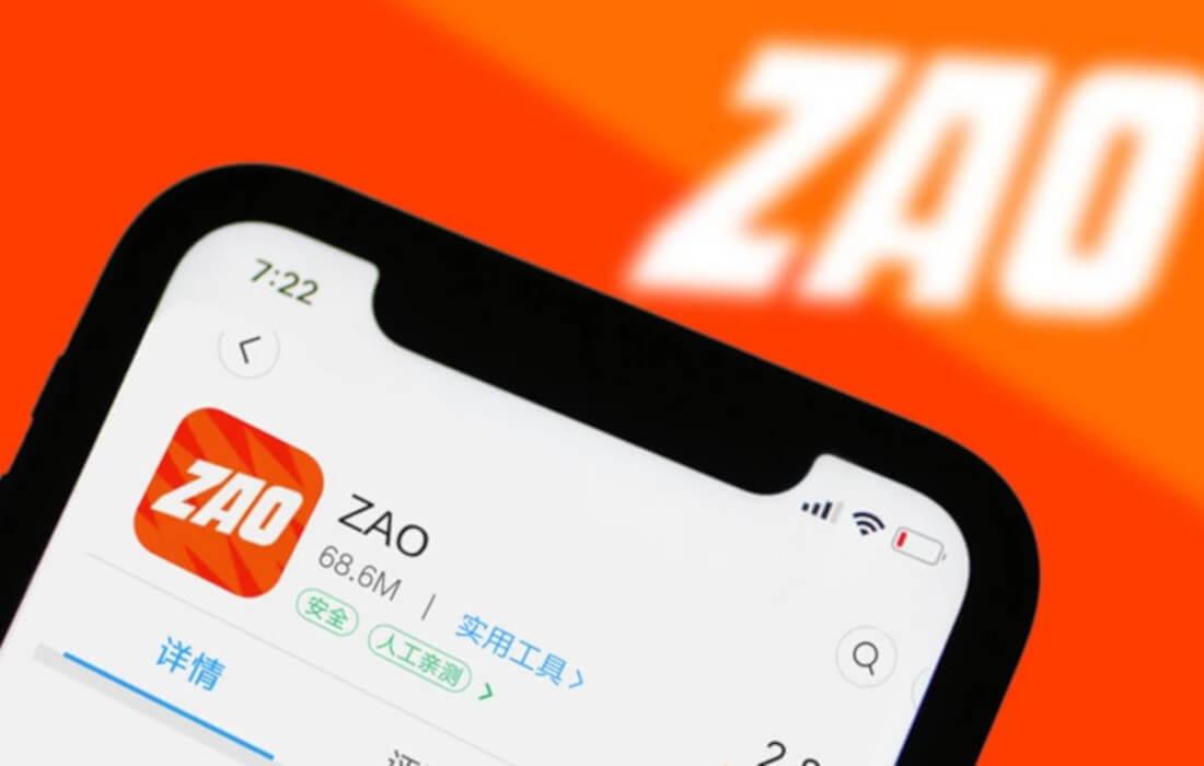 Eksperci przestrzegają przed aplikacją ZAO