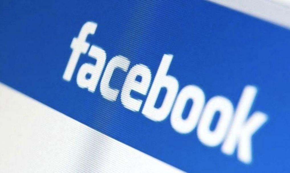 Facebook - największym zagrożeniem dla bezpieczeństwa danych!